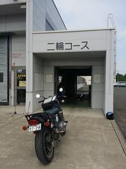 20170531_142213.jpg